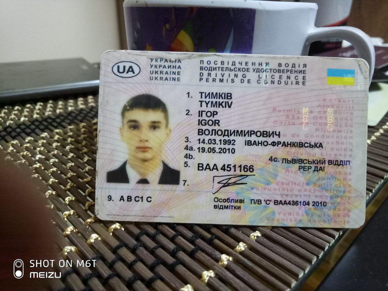 С утерянным паспортом депо делает